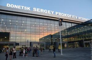расписание днепропетровского аэропорта